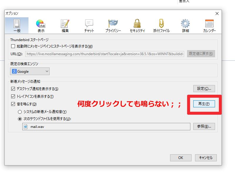 repair_ms1