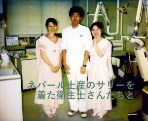 with_eiseishisan