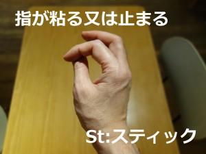 FT_St